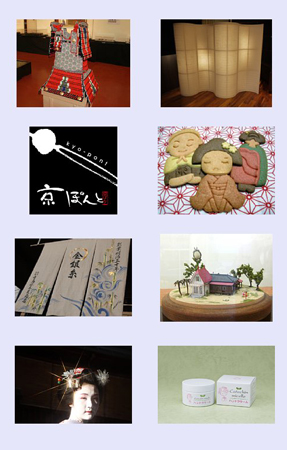 'Made in Kyoto' products