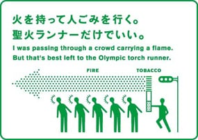 An iconic image for Tokyo commuters