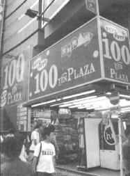 100 Yen Plaza