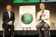 Jiro Shindo Interview 2