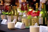 The Joy Of Sake event photos