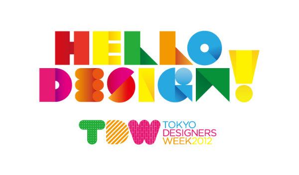 hello_design