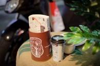 raitank-yanaka-coffee