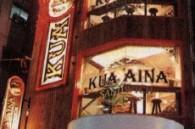 tokyoweekender_Kua'Aina