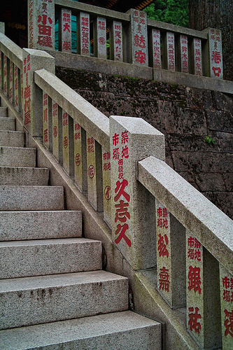 Staircases to Mitsumine Shrine