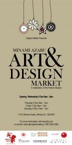 Art and Design Market flyer