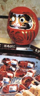 Daruma doll 'on duty' at a Tokyo grocery store