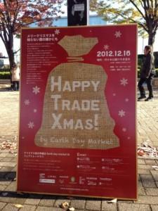 Happy Trade Xmas