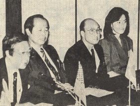 Imperial Hotel press conference announcing the foundation of the Japan Lacrosse Association