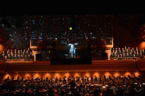 Hatsune Miku and the Tokyo Philharmonic Orchestra