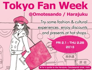 Tokyo Fan Week
