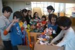 Hiroshima International School