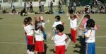 Horizon Japan International School