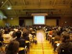 Tokyo Korean School