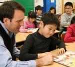LCA Kokusai Elementary School