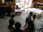 Learnnet Global School Tokyo