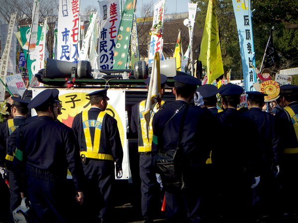Police at the anti-nuke rally