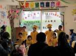 Sesame International Preschool