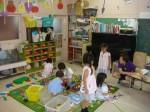 St. Bell Kindergarten International