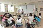 Tamagawa Academy
