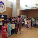 Tohoku International School