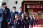 Tokyo Chinese School
