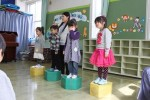 International Yamanote Kindergarten