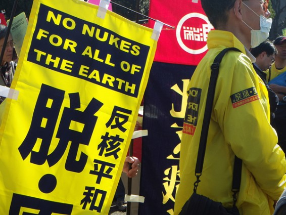 no nukes for all of the earth