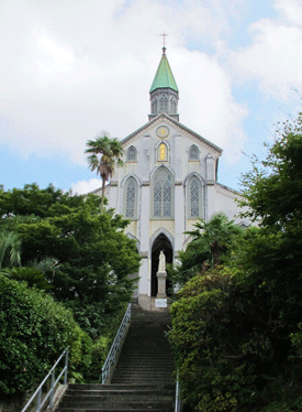Oura Cathedral