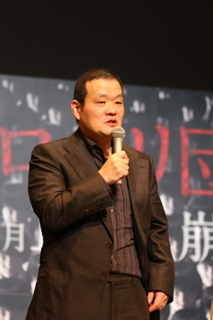 Hideo Nakata in Okinawa movie fest