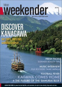 Tokyo Weekender July 2013 Cover