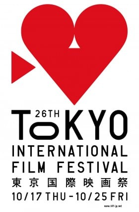 The Tokyo International Film Festival's 2013 logo