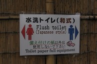 Toilet vulnerable to hacking attacks