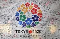 Tokyo 2020 Olympic bid