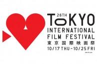 Tokyo International Film Festival ticket giveaway