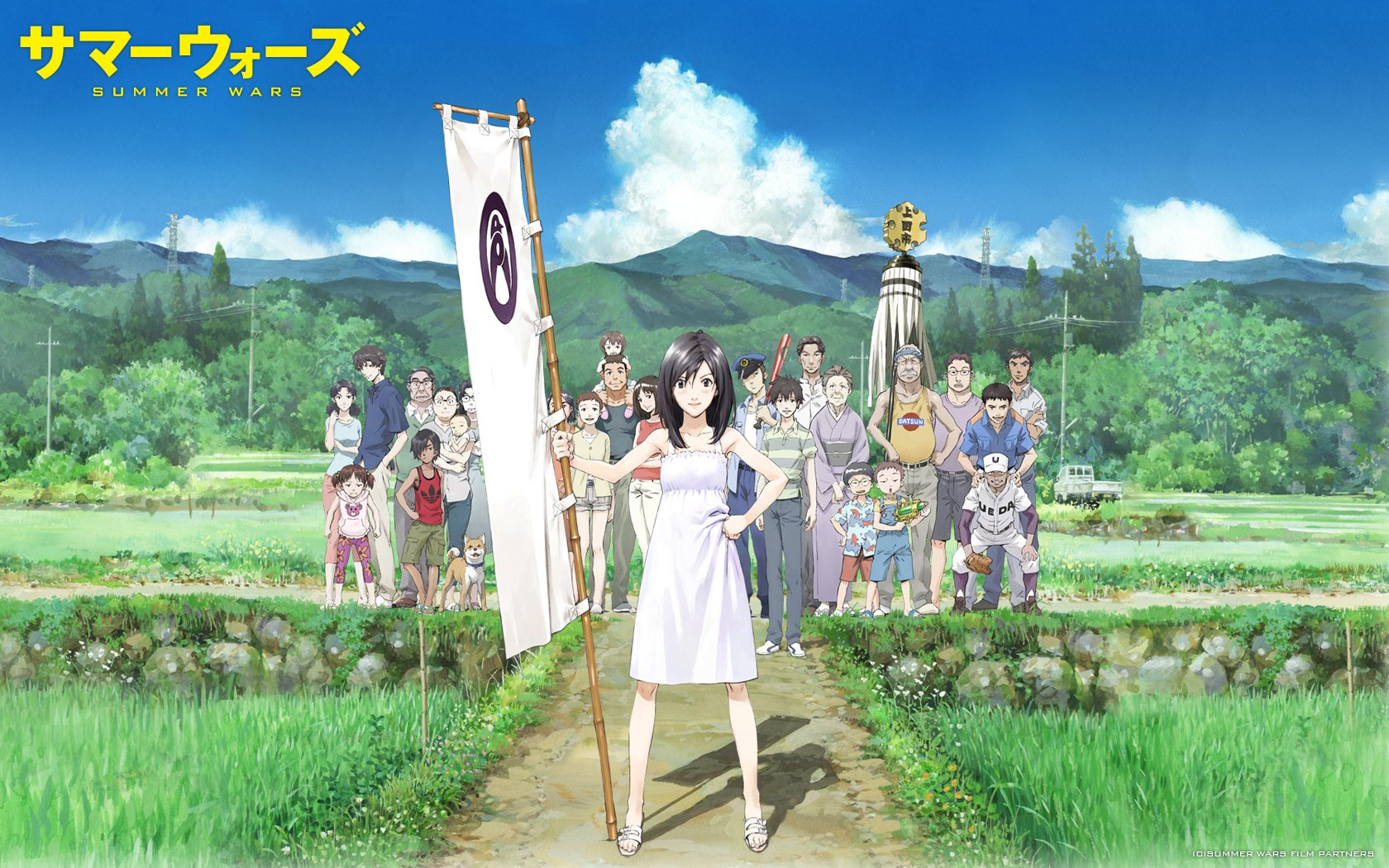 Summer Wars, Warner Bros.
