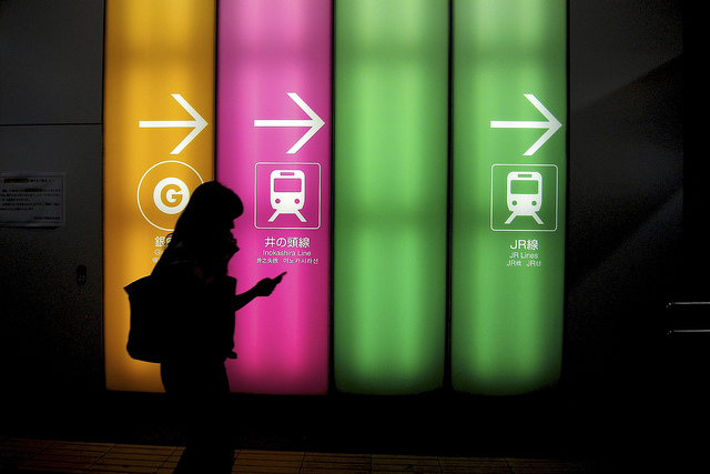 tokyos-street-signs-to-go-global-for-2020