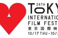 tokyo-international-film-festival-2013-lineup-announced