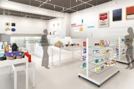 put-momas-good-design-on-your-shopping-plans