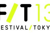 ft13-logo