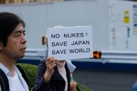 japan-to-sign-un-statement-against-the-use-of-nuclear-weapons