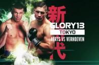 Glory_13_Tokyo