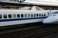 New Shinkansen