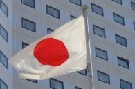 japanesediplomatstabbed