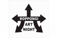 Roppongi Art Night 2014