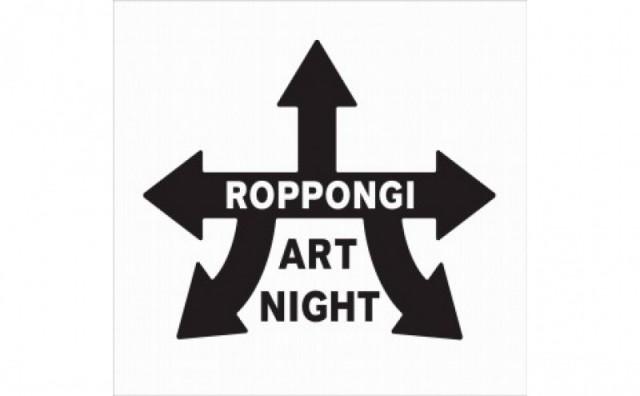 Roppongi Art Night 2014