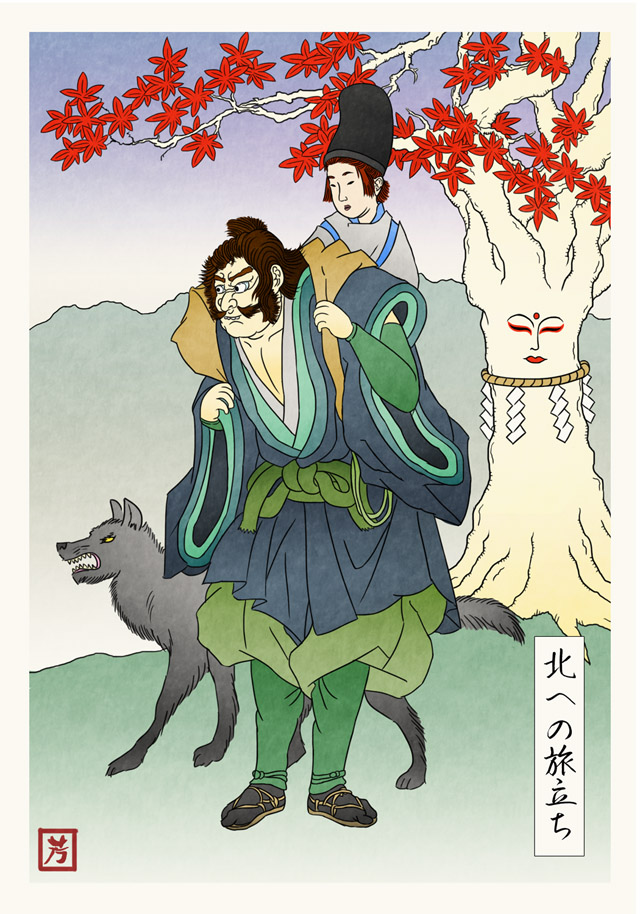 game-of-thrones-feudal-japan