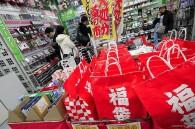 lucky-bags-japan
