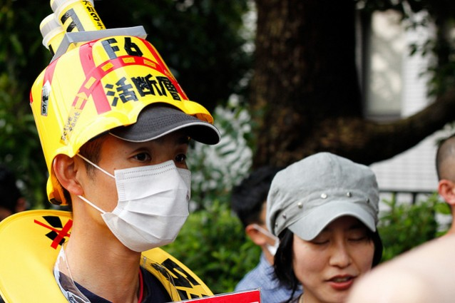 japan-nuclear-protest