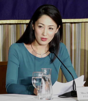 Yoshimatsu speaks at a press conference in 2013